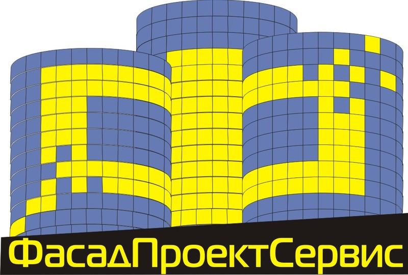 ФасадПроектСервис