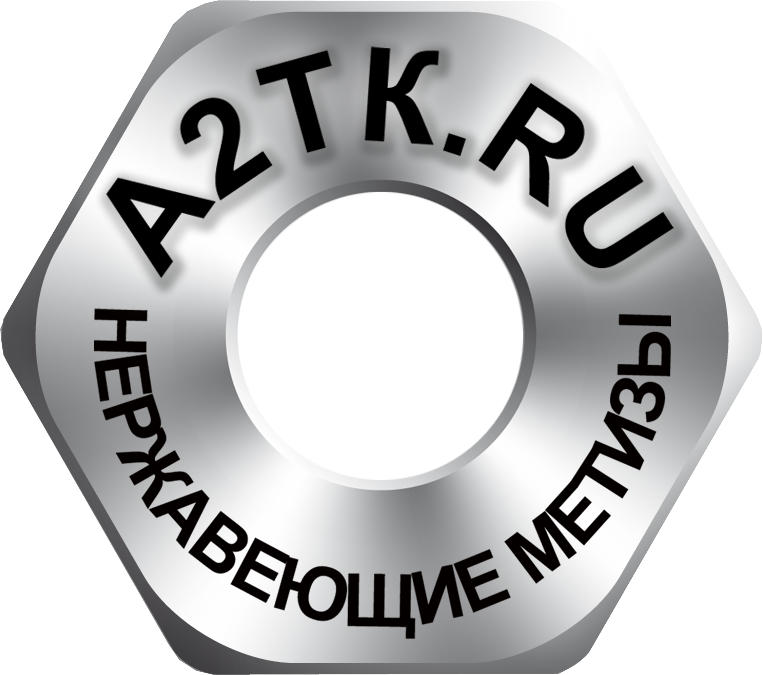 A2TK.RU - нержавеющий крепеж.